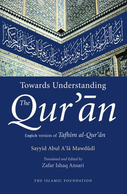 Quran English Translation and Commentary - Koran Explanation